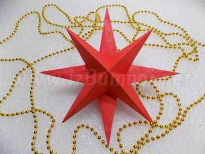 Как сделать 3д звезду из бумаги фото 929